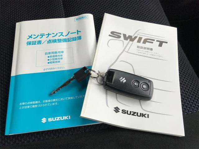 「スズキ」「スイフト」「コンパクトカー」「岡山県」の中古車20