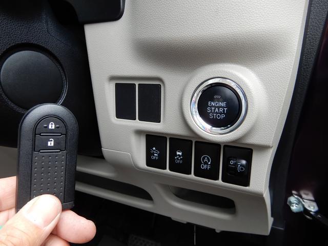 スタイルX SAII スマアシ2/禁煙車/オートライト/オートエアコン/オート格納ミラー/SDナビ/DVD/地デジ/USB/Bluetooth/衝突被害軽減装置/誤発進抑制装置(前後)/スマートキー/アイドリングストップ(11枚目)