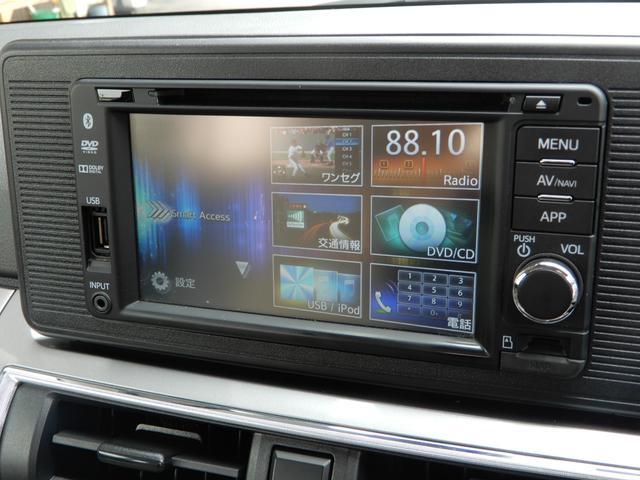 スタイルX SAII スマアシ2/禁煙車/オートライト/オートエアコン/オート格納ミラー/SDナビ/DVD/地デジ/USB/Bluetooth/衝突被害軽減装置/誤発進抑制装置(前後)/スマートキー/アイドリングストップ(15枚目)