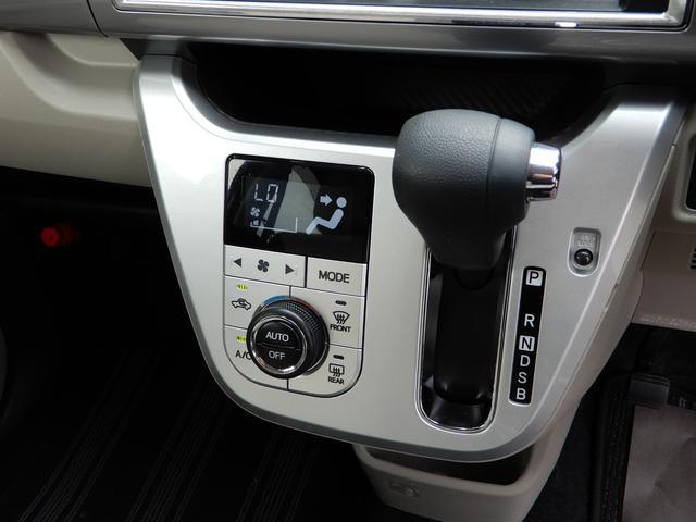 スタイルX SAII スマアシ2/禁煙車/オートライト/オートエアコン/オート格納ミラー/SDナビ/DVD/地デジ/USB/Bluetooth/衝突被害軽減装置/誤発進抑制装置(前後)/スマートキー/アイドリングストップ(16枚目)