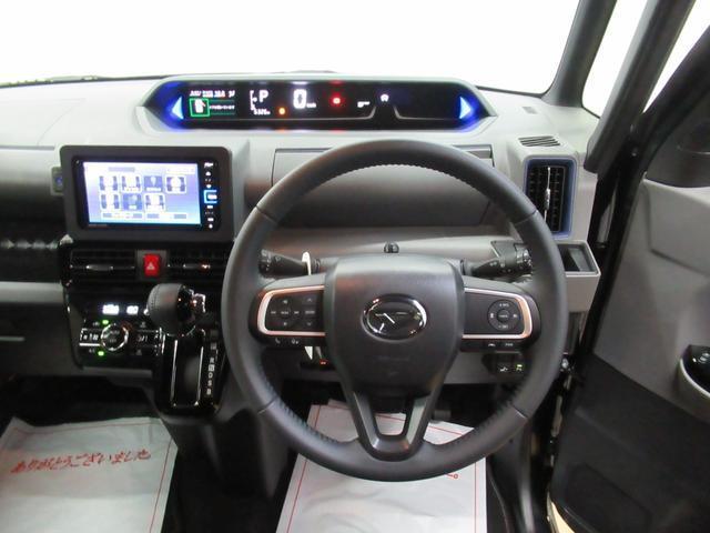 カスタムRSセレクション バックモニター 7インチナビ 両側パワースライドドア シートヒーター USB入力端子 Bluetooth オートライト キーフリー アイドリングストップ アップグレードパック(14枚目)