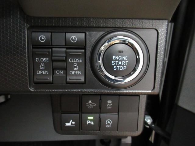 カスタムRSセレクション バックモニター 7インチナビ 両側パワースライドドア シートヒーター USB入力端子 Bluetooth オートライト キーフリー アイドリングストップ アップグレードパック(16枚目)