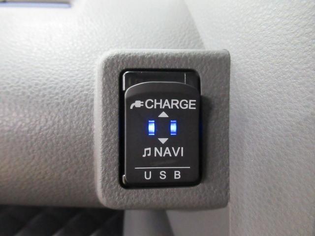 カスタムRSセレクション バックモニター 7インチナビ 両側パワースライドドア シートヒーター USB入力端子 Bluetooth オートライト キーフリー アイドリングストップ アップグレードパック(26枚目)
