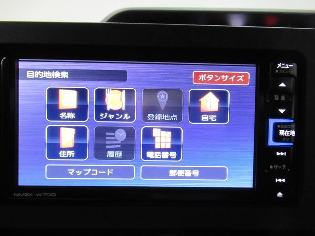 カスタムRSセレクション バックモニター 7インチナビ 両側パワースライドドア シートヒーター USB入力端子 Bluetooth オートライト キーフリー アイドリングストップ アップグレードパック(28枚目)