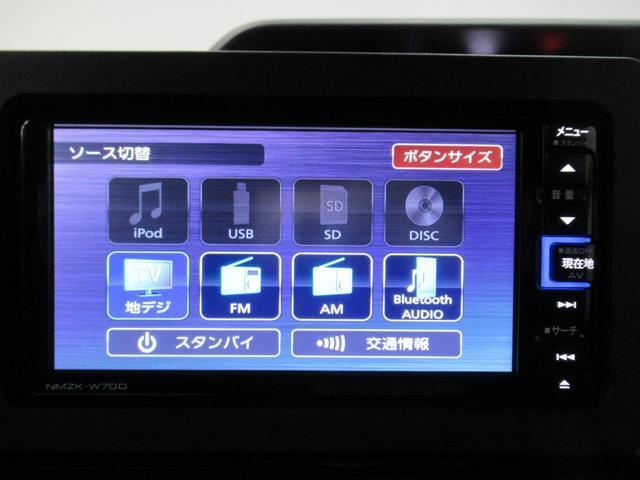 カスタムRSセレクション バックモニター 7インチナビ 両側パワースライドドア シートヒーター USB入力端子 Bluetooth オートライト キーフリー アイドリングストップ アップグレードパック(30枚目)
