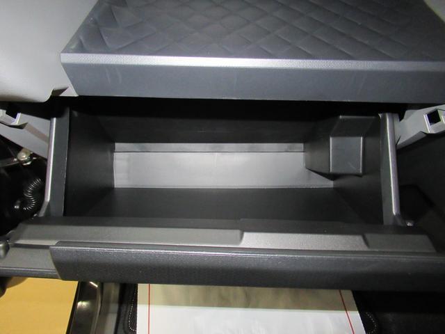 カスタムRSセレクション バックモニター 7インチナビ 両側パワースライドドア シートヒーター USB入力端子 Bluetooth オートライト キーフリー アイドリングストップ アップグレードパック(31枚目)
