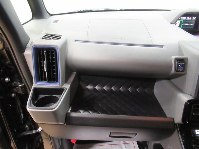 カスタムRSセレクション バックモニター 7インチナビ 両側パワースライドドア シートヒーター USB入力端子 Bluetooth オートライト キーフリー アイドリングストップ アップグレードパック(32枚目)