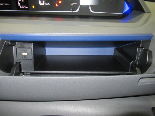 カスタムRSセレクション バックモニター 7インチナビ 両側パワースライドドア シートヒーター USB入力端子 Bluetooth オートライト キーフリー アイドリングストップ アップグレードパック(33枚目)