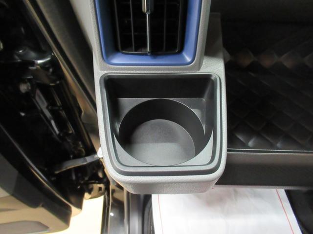 カスタムRSセレクション バックモニター 7インチナビ 両側パワースライドドア シートヒーター USB入力端子 Bluetooth オートライト キーフリー アイドリングストップ アップグレードパック(34枚目)