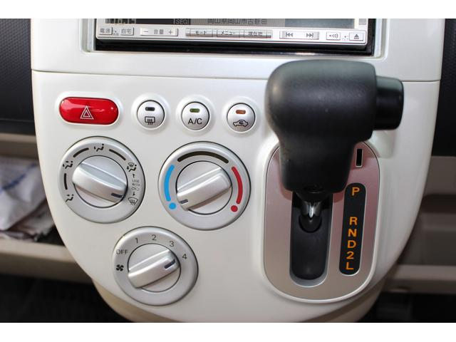 三菱 eKワゴン MS 左パワースライドドア HDDナビ ワンセグTV