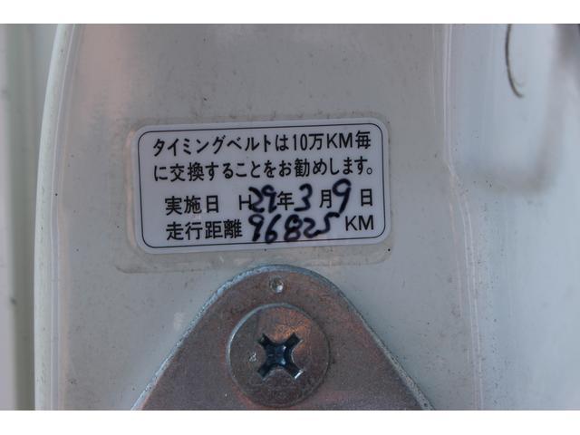ディーバ タイベル交換済み CD キーレス(10枚目)