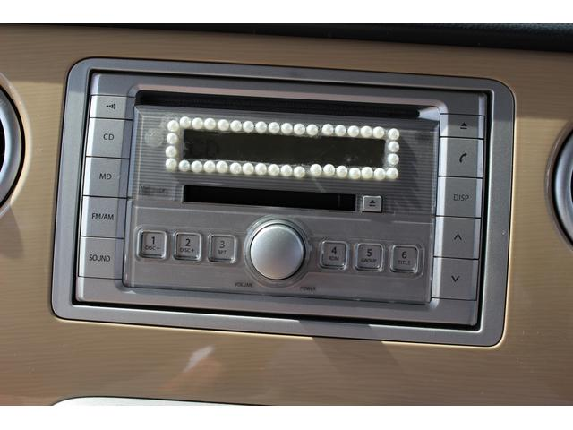 G エディション 一年保証 タイベルチェーン CD ABS(7枚目)