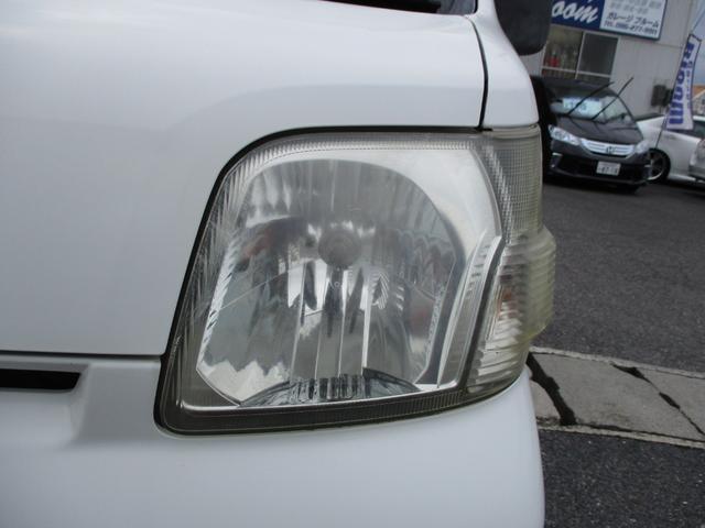「ダイハツ」「ハイゼットカーゴ」「軽自動車」「岡山県」の中古車4