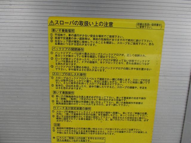 「ダイハツ」「ハイゼットカーゴ」「軽自動車」「岡山県」の中古車34