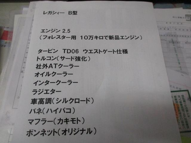 GT-B E-tune EG2.5乗せ換え TD06WG(2枚目)