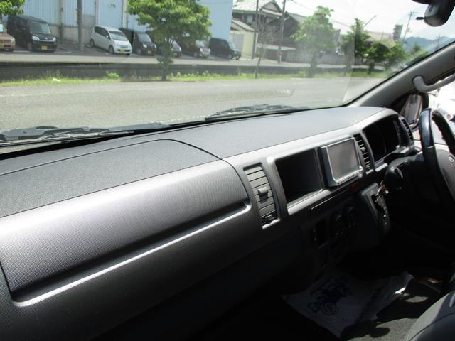 「トヨタ」「ハイエース」「その他」「岡山県」の中古車35