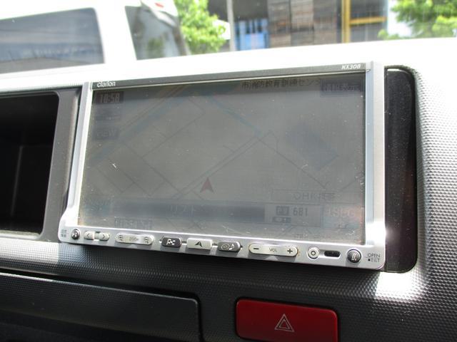 「トヨタ」「ハイエース」「その他」「岡山県」の中古車43