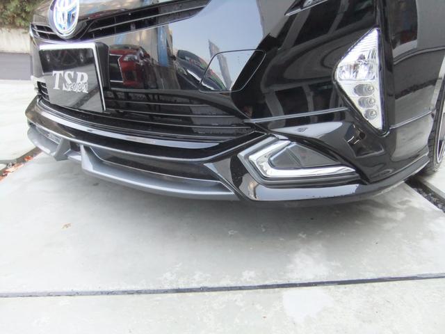 トヨタ プリウス S コンプリートプレミアム サンルーフ