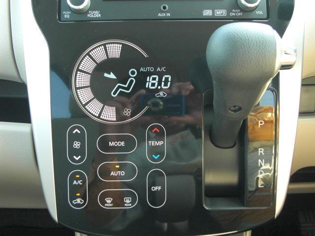 日産 デイズ X アラウンドビューモニター スマートキー 全国対応保証
