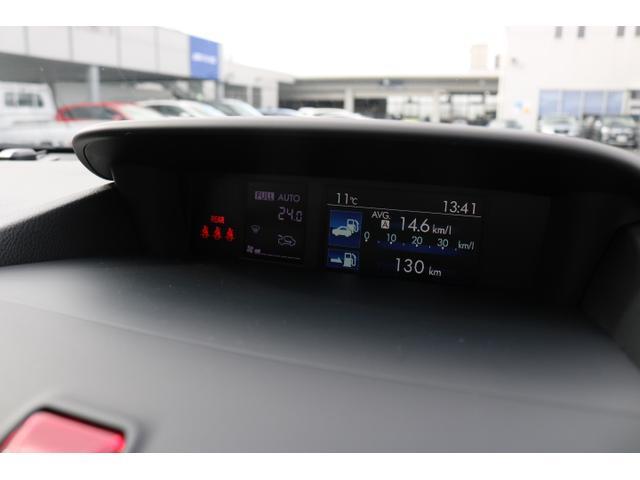 車の走行状況などがひと目で確認できるマルチファンクションディスプレイ搭載!好みに合わせてカスタマイズできます☆