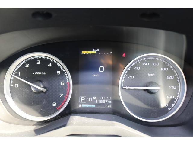 「スバル」「フォレスター」「SUV・クロカン」「島根県」の中古車30