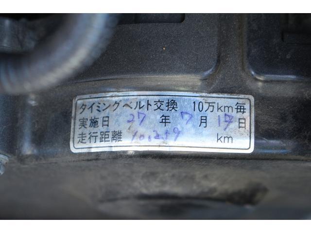 2.0GT 社外18インチアルミ タイミングベルト交換済み(19枚目)