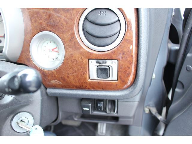 「スズキ」「アルトラパン」「軽自動車」「岡山県」の中古車21