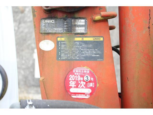 「その他」「キャンター」「トラック」「岡山県」の中古車12