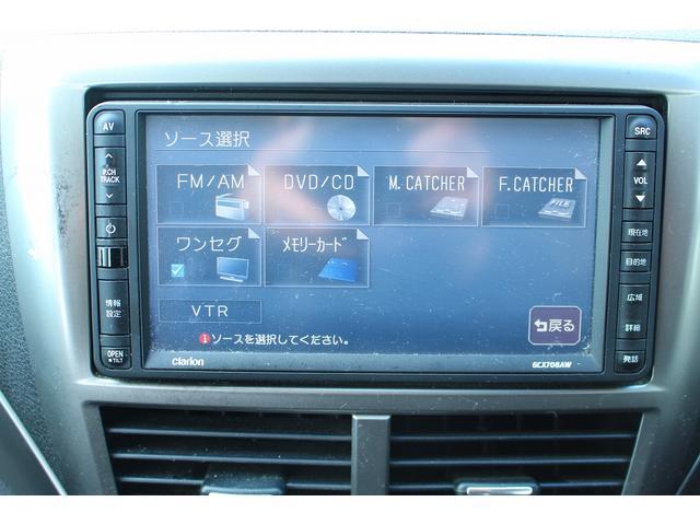 「スバル」「インプレッサ」「コンパクトカー」「岡山県」の中古車16