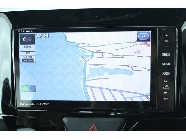 カスタムX SA メモリーナビ テレビ Bluetooth接続 片側電動スライドドア LEDヘッドライト プッシュスタート 14インチアルミホイール スマートキーアイドリングストップ(21枚目)