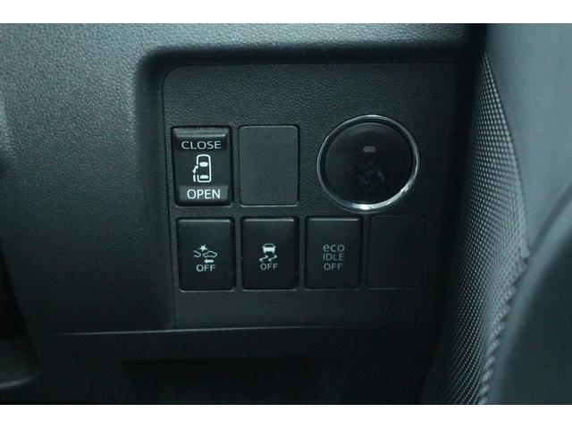 カスタムX SA メモリーナビ テレビ Bluetooth接続 片側電動スライドドア LEDヘッドライト プッシュスタート 14インチアルミホイール スマートキーアイドリングストップ(22枚目)