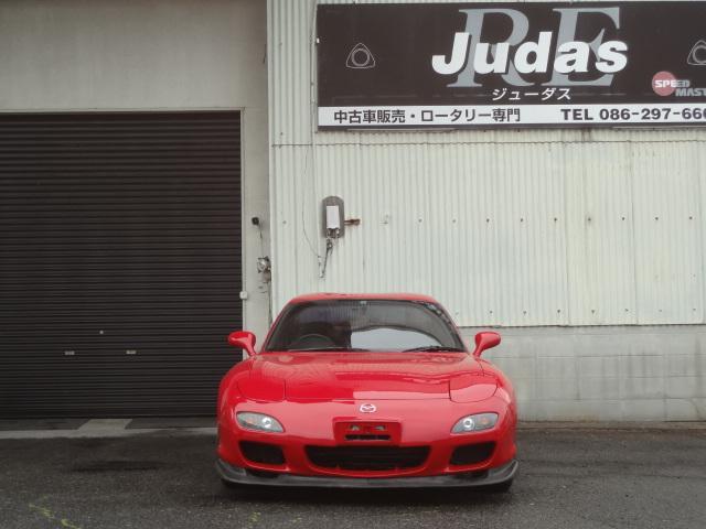「マツダ」「RX-7」「クーペ」「岡山県」の中古車4