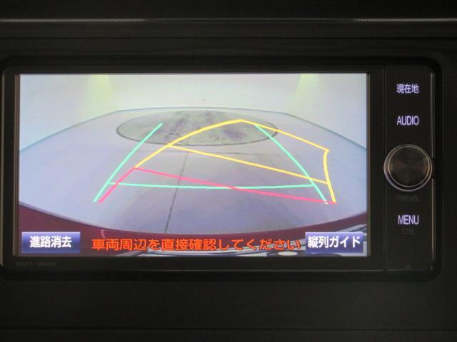 G S フルセグ メモリーナビ DVD再生 ミュージックプレイヤー接続可 バックカメラ 衝突被害軽減システム ETC ドラレコ 両側電動スライド ワンオーナー 記録簿 アイドリングストップ(29枚目)