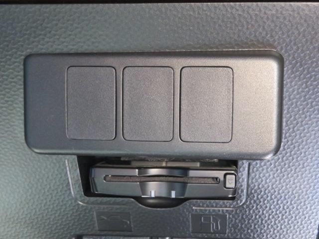 G S フルセグ メモリーナビ DVD再生 ミュージックプレイヤー接続可 バックカメラ 衝突被害軽減システム ETC ドラレコ 両側電動スライド ワンオーナー 記録簿 アイドリングストップ(32枚目)