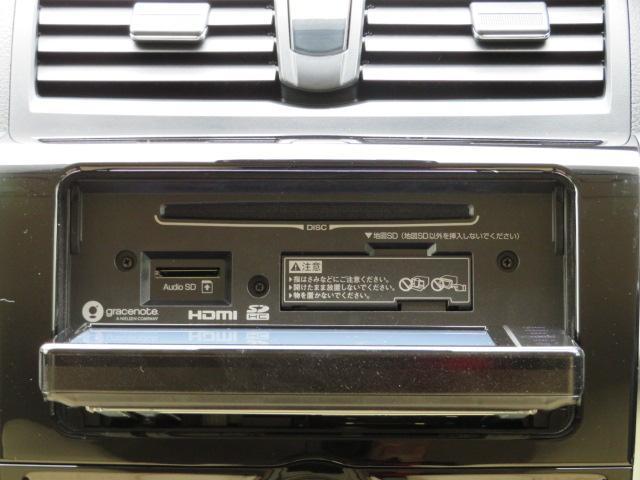 1.5F EXパッケージ フルセグ メモリーナビ DVD再生 ミュージックプレイヤー接続可 バックカメラ 衝突被害軽減システム ETC LEDヘッドランプ 記録簿 アイドリングストップ(28枚目)