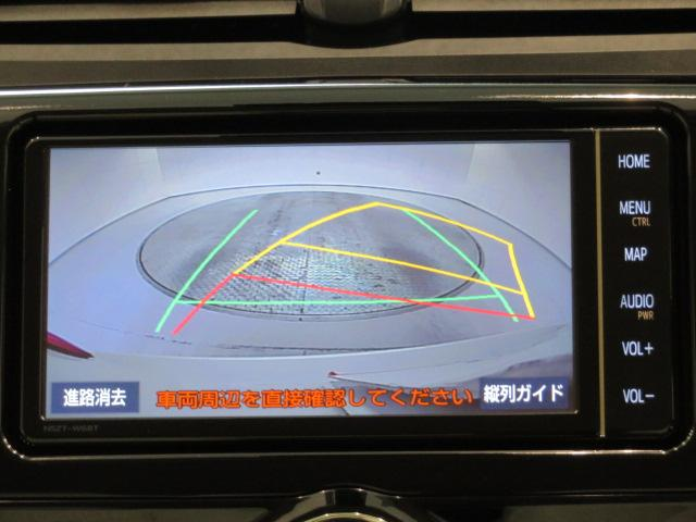 1.5F EXパッケージ フルセグ メモリーナビ DVD再生 ミュージックプレイヤー接続可 バックカメラ 衝突被害軽減システム ETC LEDヘッドランプ 記録簿 アイドリングストップ(29枚目)