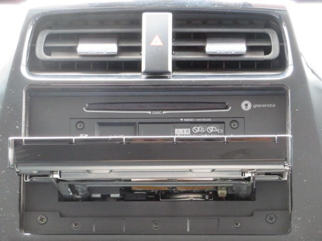 Aツーリングセレクション フルセグ メモリーナビ DVD再生 ミュージックプレイヤー接続可 バックカメラ 衝突被害軽減システム ETC LEDヘッドランプ ワンオーナー フルエアロ 記録簿 アイドリングストップ(31枚目)