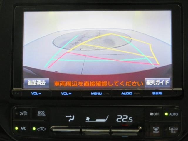 Aツーリングセレクション フルセグ メモリーナビ DVD再生 ミュージックプレイヤー接続可 バックカメラ 衝突被害軽減システム ETC LEDヘッドランプ ワンオーナー フルエアロ 記録簿 アイドリングストップ(32枚目)