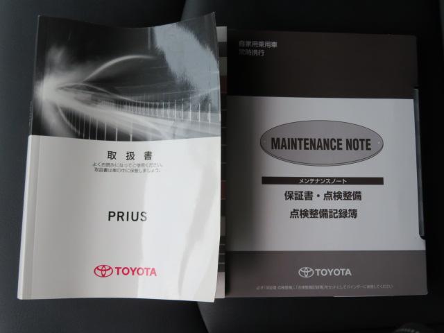 Aツーリングセレクション フルセグ メモリーナビ DVD再生 ミュージックプレイヤー接続可 バックカメラ 衝突被害軽減システム ETC LEDヘッドランプ ワンオーナー フルエアロ 記録簿 アイドリングストップ(38枚目)