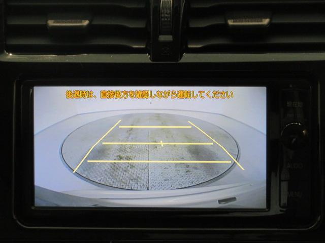 G フルセグ メモリーナビ DVD再生 バックカメラ ETC HIDヘッドライト ワンオーナー 記録簿(36枚目)
