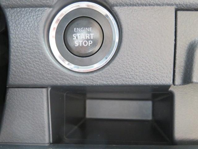 G ワンセグ メモリーナビ DVD再生 衝突被害軽減システム ワンオーナー 記録簿 アイドリングストップ(28枚目)