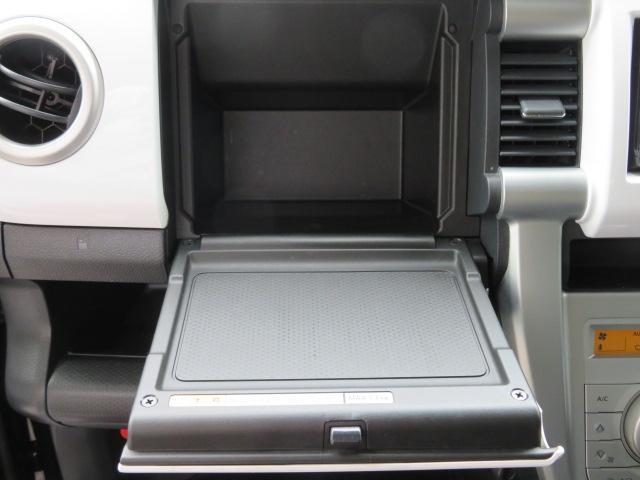 G ワンセグ メモリーナビ DVD再生 衝突被害軽減システム ワンオーナー 記録簿 アイドリングストップ(35枚目)