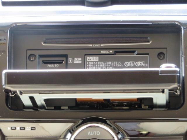 1.8X EXパッケージ フルセグ メモリーナビ DVD再生 ミュージックプレイヤー接続可 バックカメラ 衝突被害軽減システム ETC LEDヘッドランプ ワンオーナー 記録簿(36枚目)