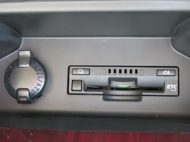 1.8X EXパッケージ フルセグ メモリーナビ DVD再生 ミュージックプレイヤー接続可 バックカメラ 衝突被害軽減システム ETC LEDヘッドランプ ワンオーナー 記録簿(39枚目)