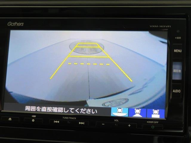 ハイブリッドX フルセグ メモリーナビ DVD再生 ミュージックプレイヤー接続可 バックカメラ 衝突被害軽減システム ETC LEDヘッドランプ ワンオーナー アイドリングストップ(31枚目)