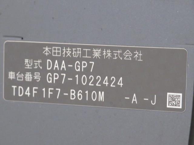ハイブリッドX フルセグ メモリーナビ DVD再生 ミュージックプレイヤー接続可 バックカメラ 衝突被害軽減システム ETC LEDヘッドランプ ワンオーナー アイドリングストップ(36枚目)