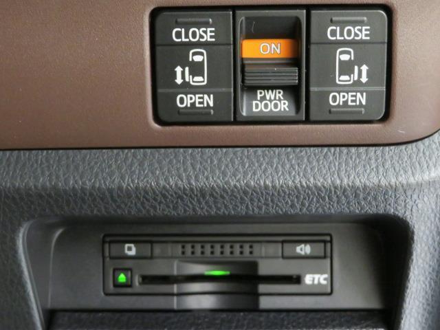 ETCなら高速道路、料金所をスイスイと通過!!スライドドア開閉スイッチ。