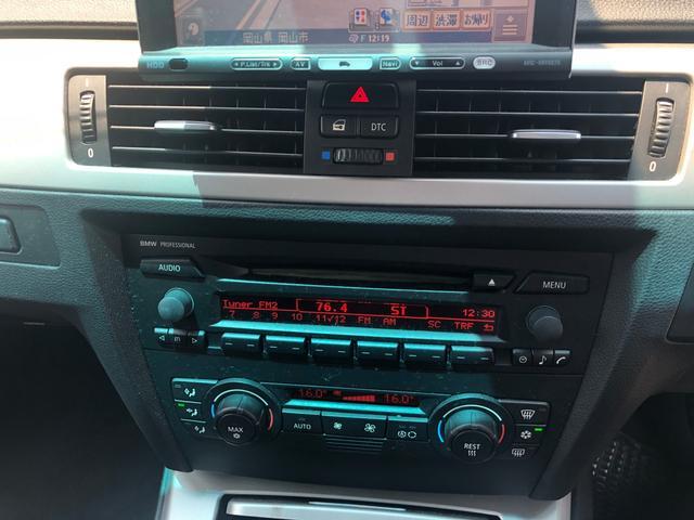 320i HDDナビ 地デジTV AT 禁煙車 ワンオーナー(12枚目)