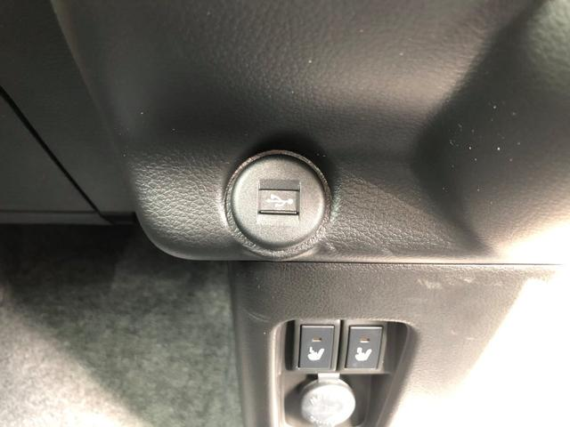 ハイブリッドX 純正9インチナビ 全方位モニター ワンオーナー LEDヘッドライト オートエアコン シートヒータ 純正アルミホイール 衝突軽減ブレーキ(19枚目)