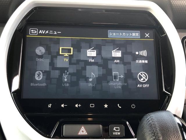 ハイブリッドX 純正9インチナビ 全方位モニター ワンオーナー LEDヘッドライト オートエアコン シートヒータ 純正アルミホイール 衝突軽減ブレーキ(57枚目)